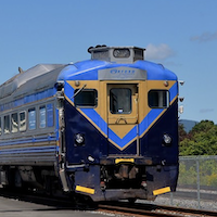 Quebec's Orford Express Calls it Quits